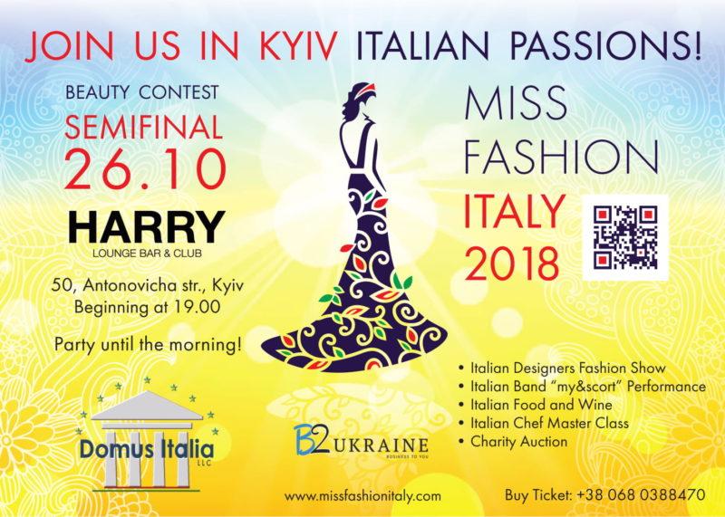 MFI 2018-miss-fashion-italy-international-models-fashionshow