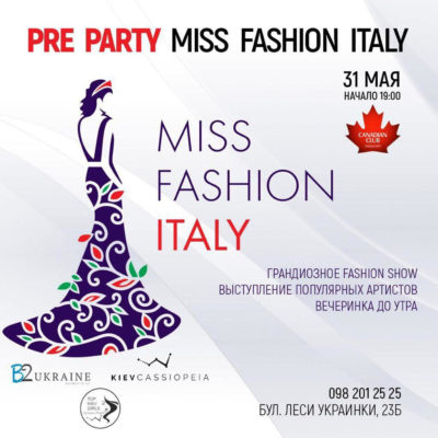 miss-fashion-italy-pre-party