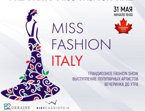 Miss Fashion Italy Pre Party 2019